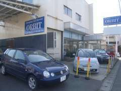 新潟市東区旧7号線沿いにあります。欧州車が得意なプロショップ★専門知識でお客様の疑問にお応えします。http://orbit-s.co.jp