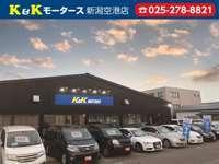 K&Kモータース 新潟空港店 null