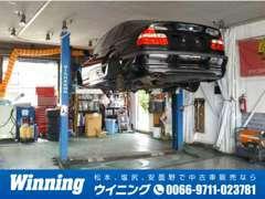 サービス工場併設で車検・点検大歓迎☆オイル交換、タイヤ交換だけでもOK☆売るだけのお店じゃありません!