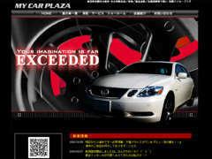 更にお得な情報盛り沢山!弊社の自社サイトもご覧下さい!www.mycar-p.jpに今すぐアクセス!