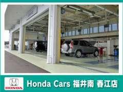 最新のシステムを揃えたサービス工場です。お客様の大事なお車をこちらでお預かり致します。購入後も当店にお任せ下さい!