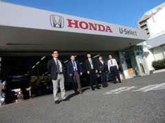 私達U-Select花ヶ島のスタッフがお客様の車選びからご購入後のカーライフまでサポート致します!