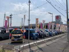 国道4号線バイパス沿い!仙台方面から来て左側にあります!