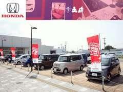 Nシリーズをはじめとするホンダの軽Carを多数取り揃えております!