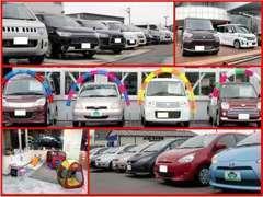 三菱認定中古車を中心に幅広い価格帯をご用意。常時在庫50台展示しております。