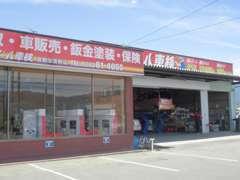 信州・安曇野のCar Shop SOLDIA