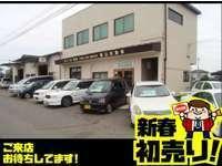 横山自動車 null