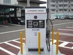 急速充電器稼動中!弊社でご購入の車両は充電30分無料です。
