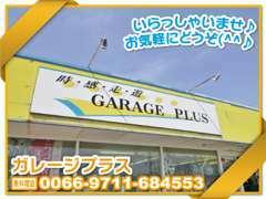 """◆黄色い外観に白い看板が目印です(^^)/""""富山情報ビジネス専門学校""""さん隣です♪お気軽にご来店下さいね。お待ちしてます(^^♪"""
