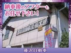 上信越道「須坂・長野東I.C.」から須坂市方面に車で10分!