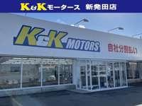 K&Kモータース 新発田店 null
