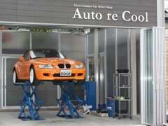 自社整備工場はリフトを完備。展示車は全てリフトアップして入念にチェック済なので安心です。 http://www.auto-recool.jp