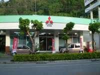 琉球三菱自動車販売 名護店