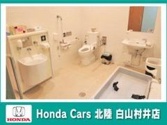 多目的お手洗いやパウダールームも完備しております。