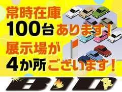 愛知県稲沢市内、西尾張中央道「天池遠松」左折スグ20m