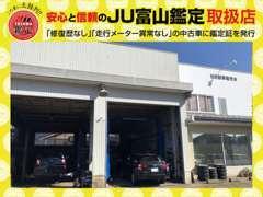 お車は販売して終わりではございません!納車後もお客様の安心と安全をサポートさせていただきます!