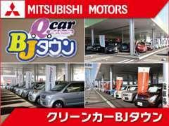 在庫にないお車でも全国からのネットワークでお探しします!安心・高品質のディーラーならではのアフターフォロー!