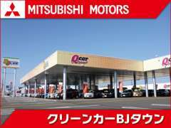 三菱車はもちろんの事、スズキも新車・中古車をその他メーカー中古車も扱っております!