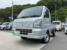 日産 NT100クリッパー 660 DX 商業車 4ナンバー パワステ