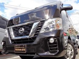 日産 NV350キャラバンワゴン 2.5 GX ロングボディ 低床 1オナナビTV全方位カメラ電動ドア横滑防止