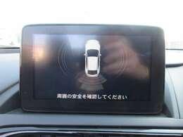 リアコーナーセンサー機能付き♪ 純正オプション装備の1つになります♪ 見えにくい障害物などブザーでお知らせしてくれる機能になります♪ 駐車の苦手な方でも安心して運転ができます♪