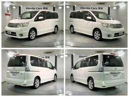純正HDDナビ 純正AW HIDヘッドライト ETC 両側電動スライドドア装備の日産の白色のセレナ ハイウェイスターVセレクション入庫しました。