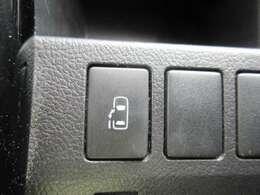 左側パワースライドドアになります!楽ちんです!◆◇◆お車の詳しい状態やサービス内容、支払プランなどご不明な点やご質問が御座いましたらお気軽にご連絡下さい。【無料】0066-9711-101897