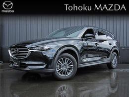 マツダ CX-8 2.5 25S /6人乗り/ガソリン車/360度モニター付