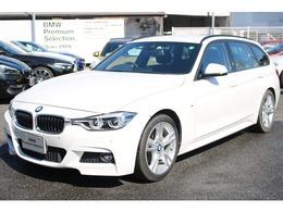 BMW 3シリーズツーリング 318i Mスポーツ 電動シート 電動リアゲート 認定中古車