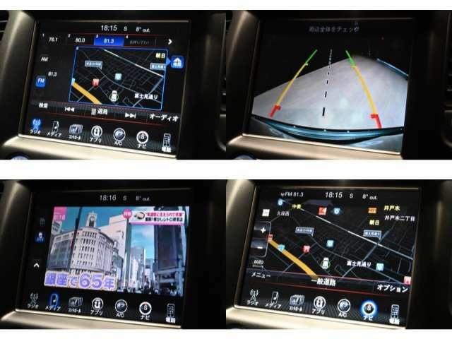 純正MOPナビゲーションシステム搭載!!バックカメラも完備しておりますので安心して駐車することが可能でございます!!