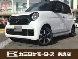 ホンダ N-ONE 660 プレミアム 軽自動車・電動パーキングブレーキ