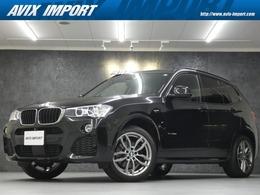 BMW X3 xドライブ20d Mスポーツ ディーゼルターボ 4WD 1オナ禁煙 後期 Dアシスト+ 黒革TV ACC19AW