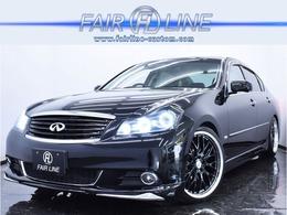日産 フーガ 2.5 250GT 黒Hレザー 新品フルエアロ新品ホイール
