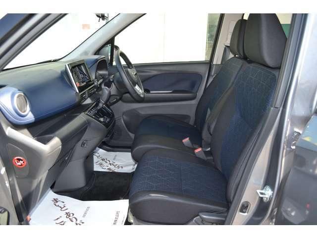 運転席と助手席の座面の一部を温めるシートヒーターを装備してるので寒い日でも心地よく運転できます。