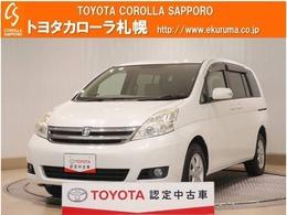 トヨタ アイシス 2.0 G 4WD HDDナビ・バックモニター付