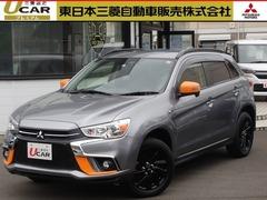 三菱 RVR の中古車 1.8 アクティブギア 4WD 東京都八王子市 198.0万円