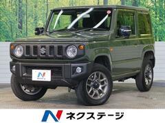 スズキ ジムニー の中古車 660 XC 4WD 福岡県福岡市博多区 229.7万円
