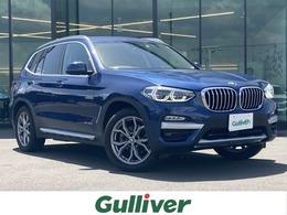 BMW X3 xドライブ20d xライン ディーゼルターボ 4WD インテリジェントセーフティ 全周囲カメラ