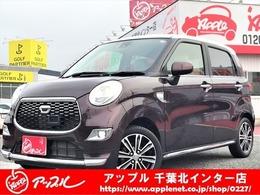ダイハツ キャスト スタイル 660 G プライムコレクション SAII ナビ・TV・軽減ブレーキ・ホワイトシート