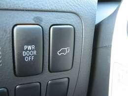 「パワーバックドア」 バックドアは電動開閉が可能♪車内のスイッチやキーで操作ができます♪
