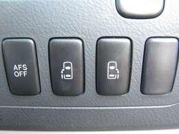 「両側パワースライドドア」 左右スライドドアは電動開閉が可能♪車内のスイッチやキーで操作ができます♪