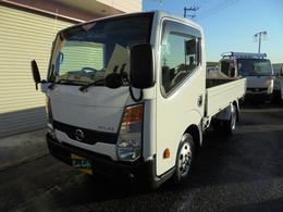 日産 アトラス 2.0 フルスーパーロー オートマガソリン車積載1.5トン