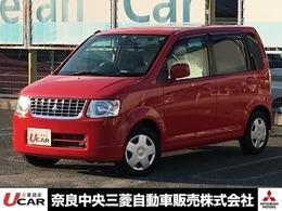 三菱 eKワゴン 660 M ドライブレコーダー ナビ TV キーレス