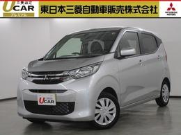 三菱 eKワゴン 660 M 認定U-CAR アイドリングストップ