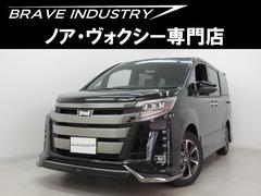 トヨタ ノア の中古車 2.0 Si WxBII 大阪府枚方市 249.0万円