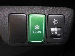 ECONスイッチを押すと運転の仕方によるロスを抑え込み燃費を良くするよう車が頑張ってくれます(*'▽')