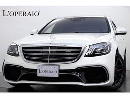 メルセデスAMG Sクラス S63 4マチック プラス ロング 4WD AMGダイナミックPKG 正規D 走行1000キロ