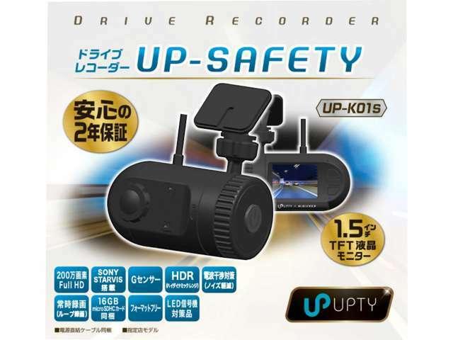 Bプラン画像:最新フォーマットフリー方式安全運転には必ず必要な前方録画型ドライブレコーダー