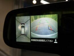 アラウンドビューモニターを搭載☆前後左右に取り付けられた、4つのカメラから取り込んだ映像を継ぎ目なく合成。上から車両を見下ろしたような映像を表示します!