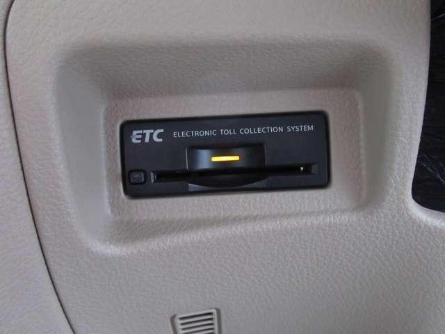ETCも搭載しています